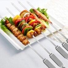 CSS гриль из нержавеющей стали шампуры с быстроразъемной металлической скользящей ручкой Многоразовые барбекю палочки для мяса и овощей