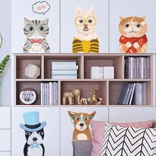 Дом кошки и собаки lequfeng детская комната Детский сад зоомагазин