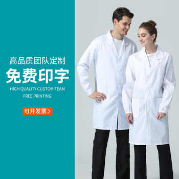 White Gown Long Sleeve Food Pharmacy Doctor Nurse Uniform Male Experimental Student Chemical Doctor Work Clothes Female Logo - DISCOUNT ITEM  10 OFF All Category