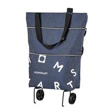 Folding Shopping Cart Portable Shopping Bags Oxford Shopping Food Organizer Trolley Bag on Wheels Bag Buy Vegetables Cart Bag