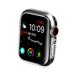 Protective Cover for apple watch case 44