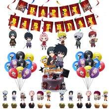 Naruto tema decoração balão conjunto festa de aniversário das crianças naruto alumínio filme balão combinação fontes de festa