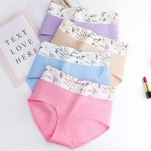 Panties for women flowers pattern cotton underwear winter la