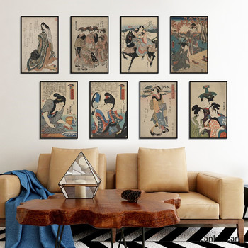 Vintage Poster Japanese Ukiyoe For HD Pictures Canvas Painting Posters And Prints Wall Bedroom Print Cuadros
