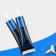 S7800 Softness of Black Glue For Mobile Phone Repair Adhesive Frame Lcd Sticky Bonding of Jewelry Dolls Toys Handicrafts