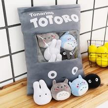 Totoro Pudding Plush Toys Kawaii Anime Totoro Avocado Soft Stuffed Dolls Cute Pillow Birthday Valentines Day Gift For Girls Kids