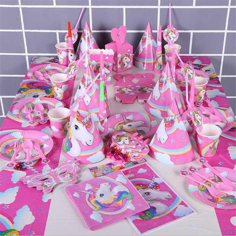 1pc ユニコーン巾着バッグトラベル収納パッケージ漫画スクールバックパック子供の誕生日パーティー好意ギフト