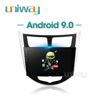 Uniway PX30 DSP 2 din android 9.0 car dvd for hyundai solaris accent verna 2011 2013 2014 2015 car radio gps navigation stereo