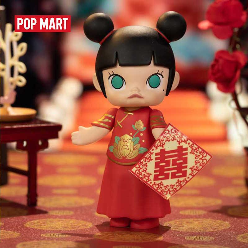팝 마트 몰리 웨딩 플라워 걸 장난감 피규어 블라인드 박스 액션 피규어 생일 선물 아이 장난감 무료 배송