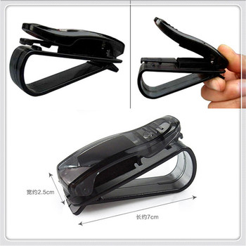 Car Sun Visor Sunglasses Holder Vehicle Accessories for Mercedes Benz W211 W203 W204 W210 W124 AMG W202 image