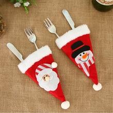 2020 新クリスマス帽子カトラリーフォークスプーンポケットクリスマス装飾バッグサンタ雪だるまカトラリーストレージ装飾バッグ