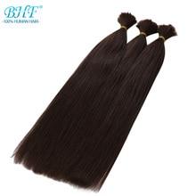 BHF No Weft Human Hair Bulk Remy Straight Human Braiding Hair Bulk Brazilian Hair 100g/piece