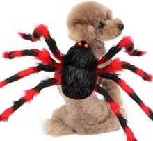 Disfraces de Halloween para mascotas, ropa de ala de araña, gato, perro, talla ajustable, gato, cachorro, traje de araña