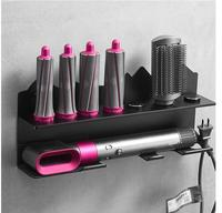 Curling Bar Receiving Frame Drill free Dyson Hair Moulding Apparatus Hanging Frame for Bathroom