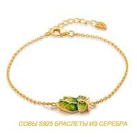 SA SILVERAGE Ladies Feminina Bangles for Women Adjustable Bracelet Clasp Owl Original Silver Gold S925 Sterling Silver Bracelet