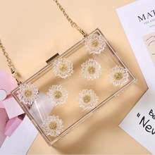 Женский акриловый прозрачный кошелек gw милая прозрачная сумка