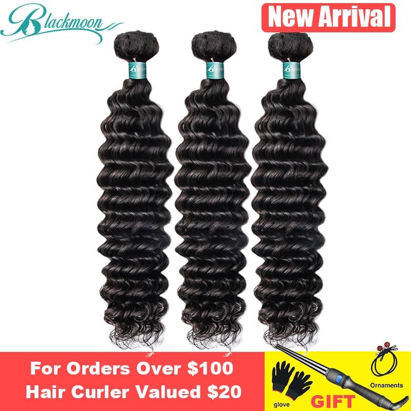 Brazilian Remy Hair Weave Bundles Deep Wave 3pcs Wet And Wavy Human Hair Weaving 8-26 Inch Double Drawn Natural L Blackmoon Hair