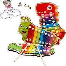 Новинка, детские игрушки в виде животных, ксилофон, детский музыкальный инструмент, ручной стук, музыкальные инструменты, пианино, детские развивающие игрушки, подарок