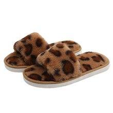 Новинка года; зимние детские тапочки; плюшевые мягкие Модные леопардовые тапочки; домашняя обувь для девочек; детские тапочки; домашние тапочки