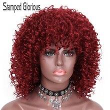 Штампованный славный 14 дюймов афро кудрявый парик с челкой красный/Блонд/серый синтетические короткие парики для черных женщин