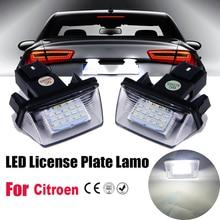 2Pcs LED License Number Plate Lights Lamp For Citroen C3 C4 C5 BERLINGO SAXO XSARA free ship turbo cartridge chra gt1544v 753420 753420 5004s 740821 750030 753420 0002 740821 0001 for citroen c3 c4 c5 dv4t 1 6l