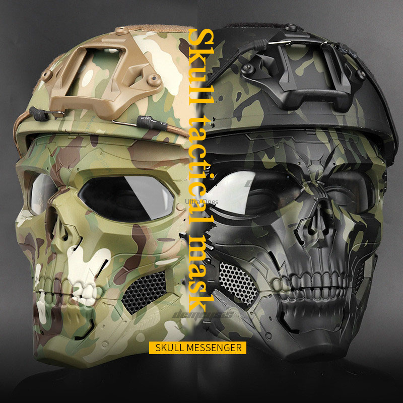 Multicam Tactical Airsoft Skull Mask Paintball Military Combat Full Protective Masks  Skeleton CS Game Face Protective Mask