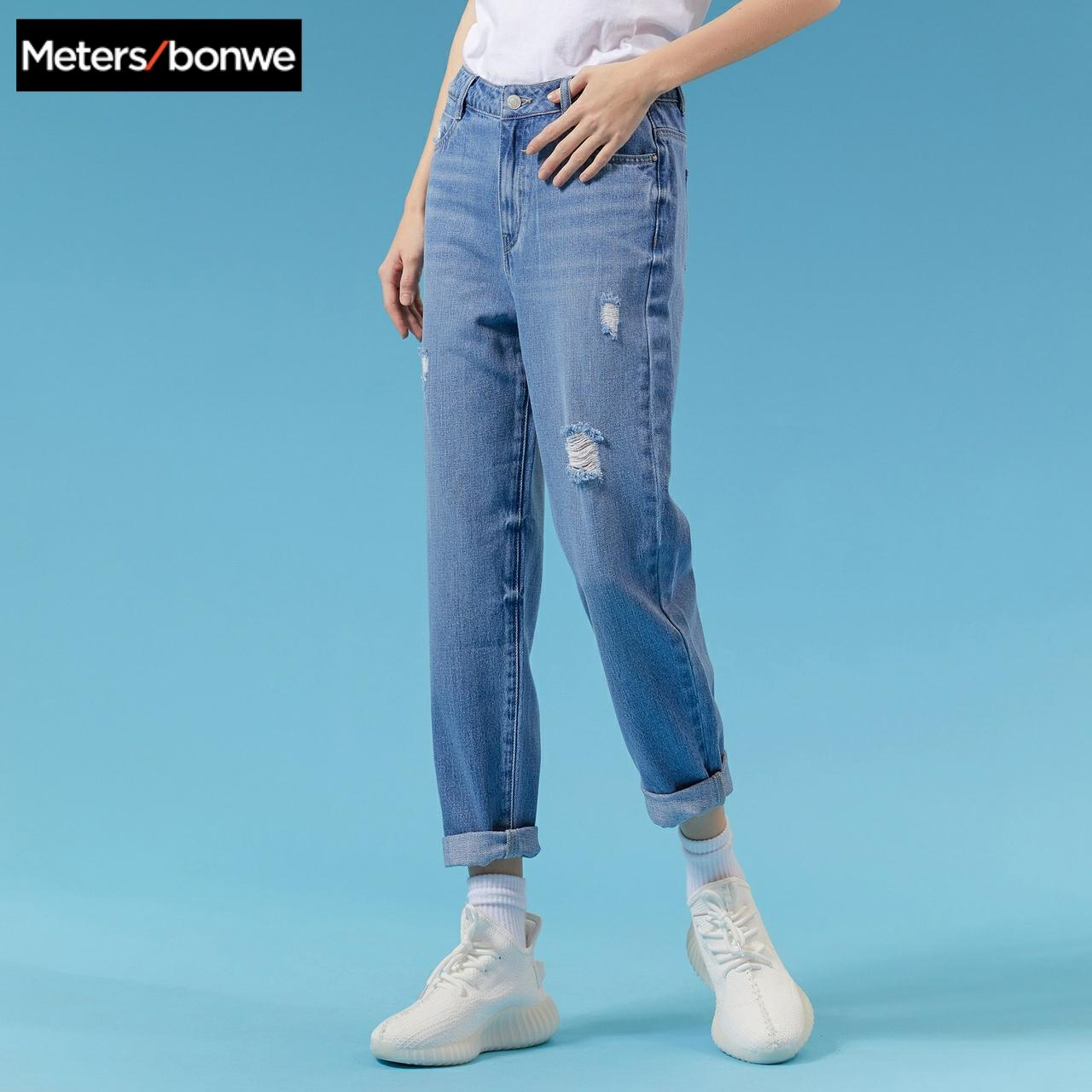 Metersbonwe Jeans Women 2020 Spring New Cowgirl Mid-Waist High Quality Classic Straight Casual Ripped Jeans