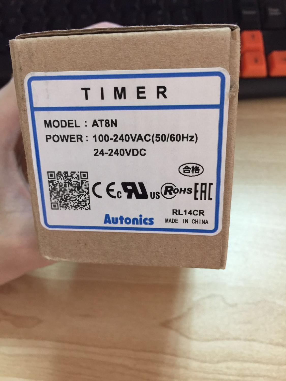 FREE SHIPPING %100 NEW AT8N Timer Relay