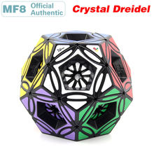 Mf8 Кристалл dreidel megaminxeds магический куб dodecahedron