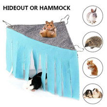 Rat Hideaway Hammock Guinea Pig Small For Hedgehog Rest Hanging Bed Durable Hamster Tassel Corner Pet Tent Ferret Nest Hideout(China)