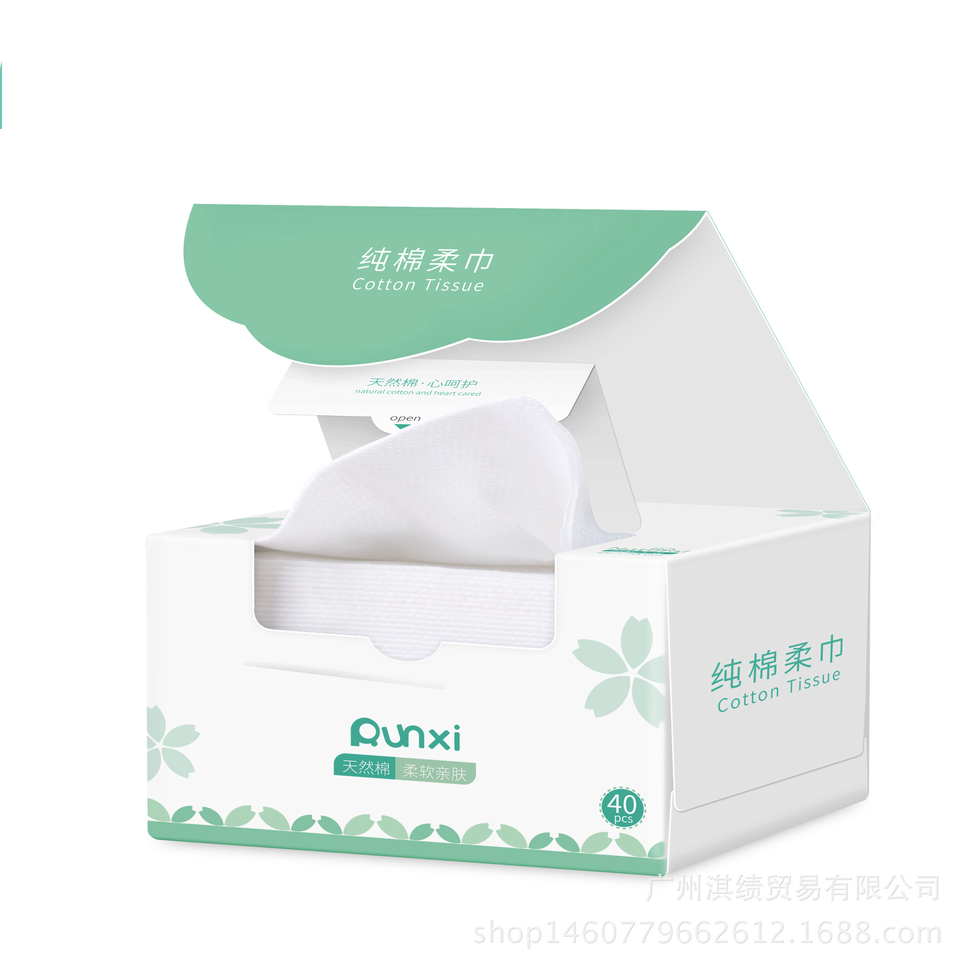 Disposable Pure Cotton Nonwoven Fabric Cotton Pads Paper Tissue Paper Makeup Remover Face Wash Cleaning Towel Folding Removable