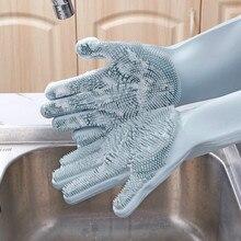 1 пара перчаток для мытья посуды Волшебные силиконовые перчатки для чистки посуды с чистящей щеткой кухонные перчатки для мытья уборки