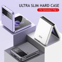 Solide Matte Ultra Slim-Fall für Samsung Galaxy Z Flip 3 Hartplastik Volle Schutz Abdeckung Für Galaxy Z flip3 Stoßfest