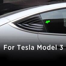 Заднее стекло автомобиля треугольная наклейка затвор декоративная заплатка для Tesla модель 3 автомобильные аксессуары