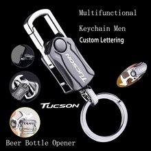 LLavero de metal multifuncional, abridor de botella de llavero para Hyundai Tucson 2015, 2016, 2021, 2019, 2018, 2017, 2014, accesorios para coche