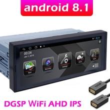 Autoradio Android, 1 Din, lecteur multimédia, écran tactile 6.9 pouces, Bluetooth, vidéo, GPS, WiFi, universel, pour voiture