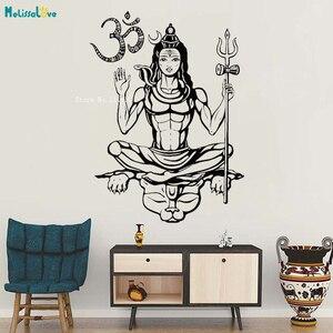 Традиционные виниловые наклейки на стены Шива Бог индуизм санскрит наклейка фрески уникальный подарок украшение для дома YT2307