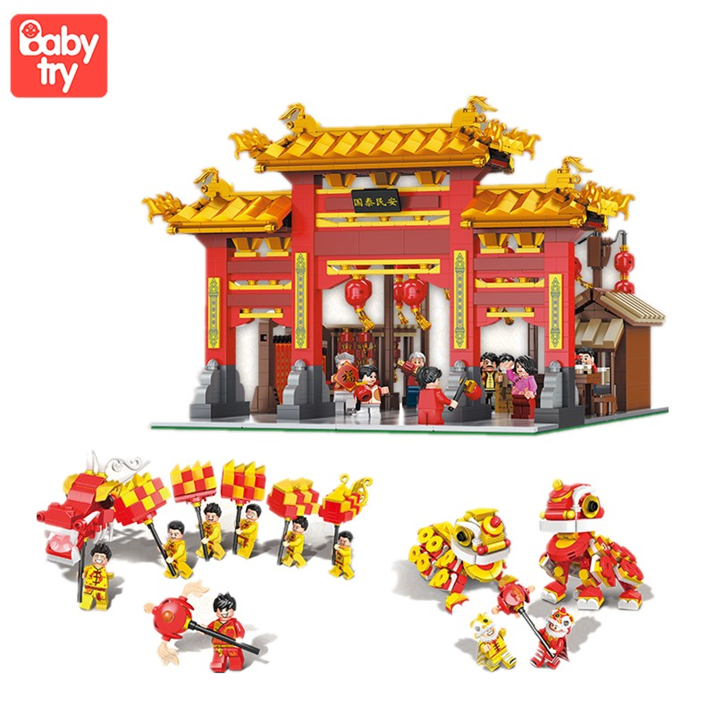2020 New Chinese Street Blocks Model Assembly Legoingly Building Bricks Dance Dragon New Year Gift Dance Lion For Children Toys
