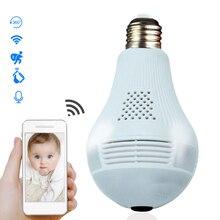 360 Degree LED Light 960P Wireless Panoramic Home Security Security WiFi CCTV Fisheye Bulb Lamp IP Camera Two Ways Audio