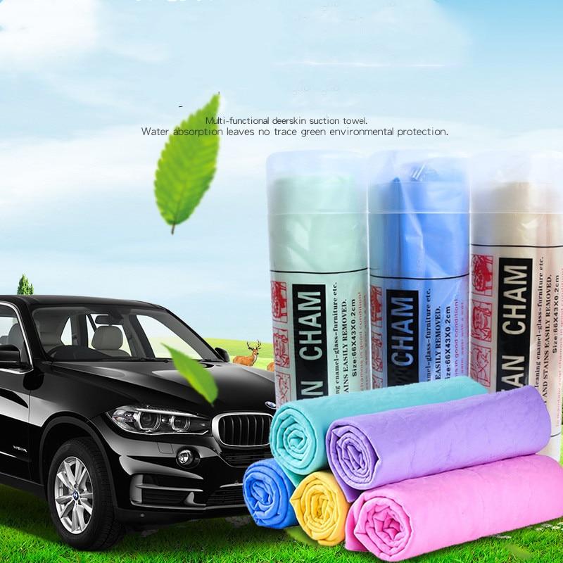 Полотенце для мытья автомобиля, супер впитывающее средство для очистки волос, 43*32 см, PVA