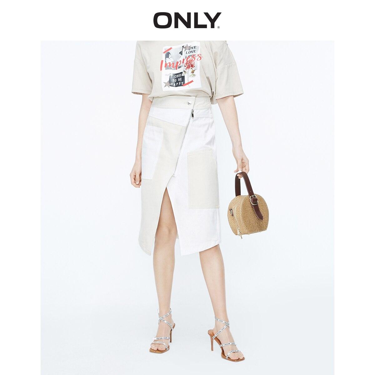 ONLY Women's High-rise Mid-length Split Denim Skirt | 119137546