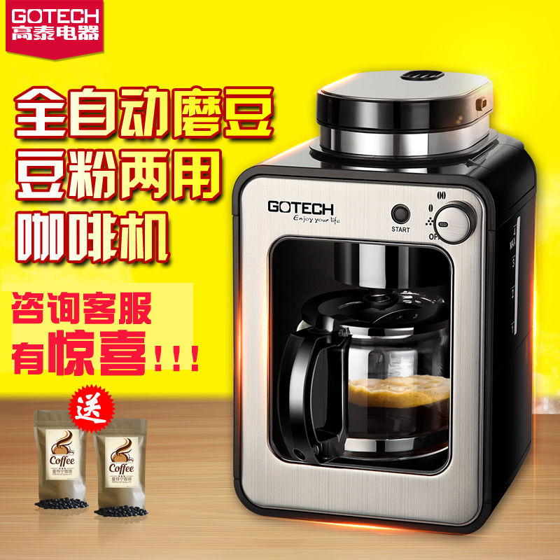 Coffee Machine Pot Digester Bean Grinder Multifunction Intelligent Control Automatic Grinding