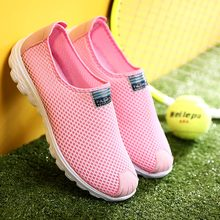 Summer Mesh Sneakers Woman Sports Breathable Shoes Woman Sport Light Weight Women's Running Shoes 2020 Slip on Tennis Pink A401 комбинезон pink woman pink woman pi026ewgotw3
