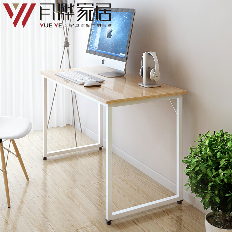 Month Ye Computer Desk Desktop Table Home Desk Desk Computer Desk Contracted Simple Desk Computer Table