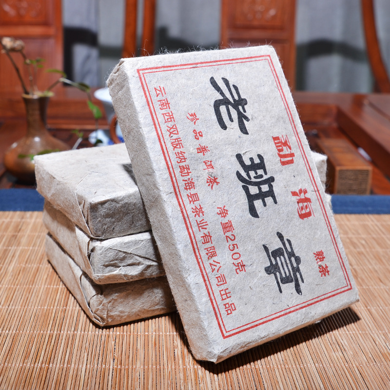 2012 Years Chinese Tea Yunnan Old Ripe Pu-erh Tea 250g China Tea Health Care Pu'er Tea Brick For Weight Lose Tea