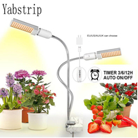 USB LED Plant Light Full Spectrum 45W DC 5V Flexible Grow Lights Phyto Lamp For Garden House Flower Hydroponic with plug Set