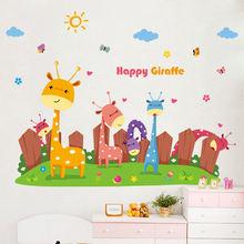 Жираф парк мультяшная Наклейка на стену детская комната спальня