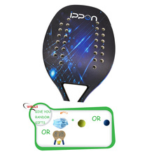 PADDLE OEM USAPA approved high quality carbon fiber pickleball paddle