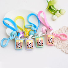 2020 New Fashion Milk tea Coffee cup Key Chain Leather cord bell men and women give small Gifts High Quality Key Ring(China)