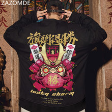 Свитшоты zazomde мужские крутые худи в стиле хип хоп японский